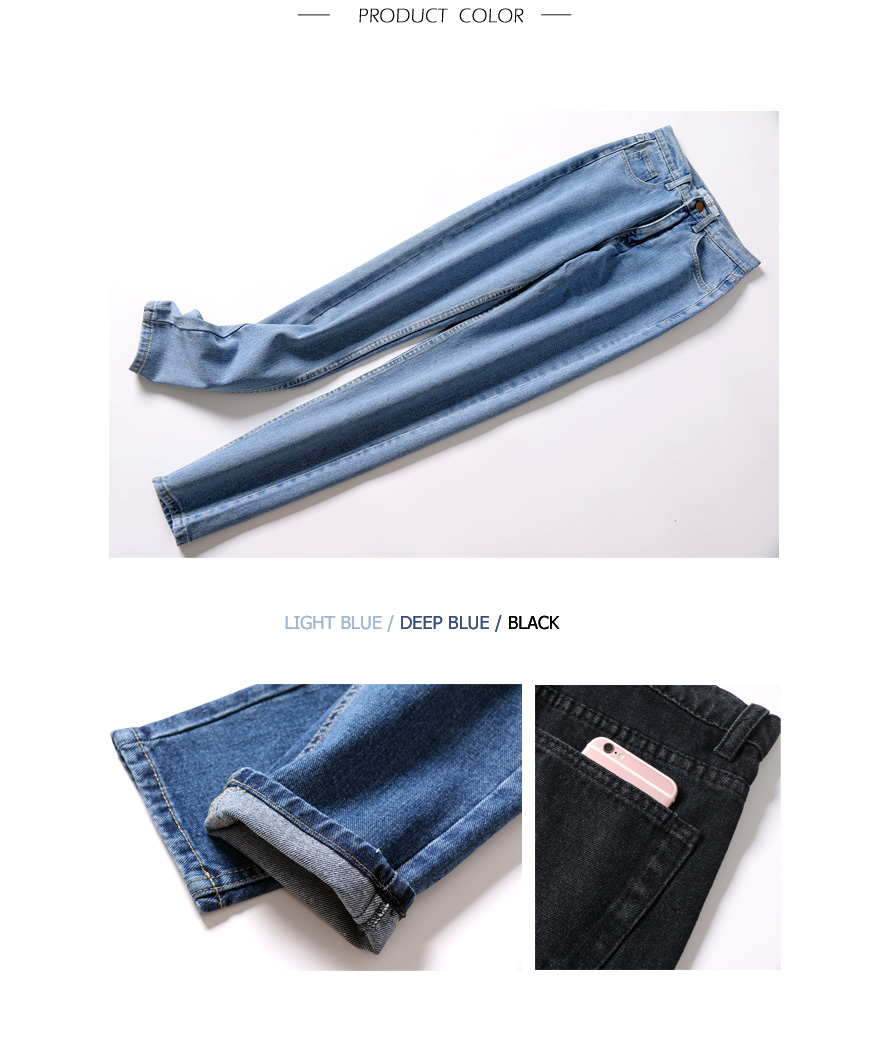 Women's Hipster Style Jeans